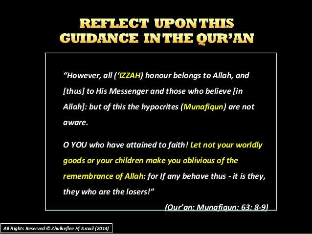 """""""""""However, all (However, all ('IZZAH'IZZAH) honour belongs to Allah, and) honour belongs to Allah, and [thus] to His Messe..."""