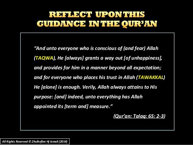 """""""""""And unto everyone who is conscious of (and fear) AllahAnd unto everyone who is conscious of (and fear) Allah ((TAQWATAQW..."""