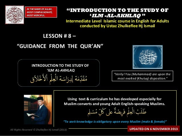"IN THE NAME OF ALLAH, MOST COMPASSIONATE, MOST MERCIFUL.  ""INTRODUCTION TO THE STUDY OF 'ILM -AL-AKHLAQ ""  Intermediate Le..."