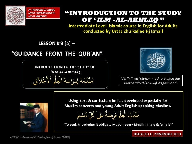 """IN THE NAME OF ALLAH, MOST COMPASSIONATE, MOST MERCIFUL.  """"INTRODUCTION TO THE STUDY OF 'ILM -AL-AKHLAQ """" Intermediate Lev..."""