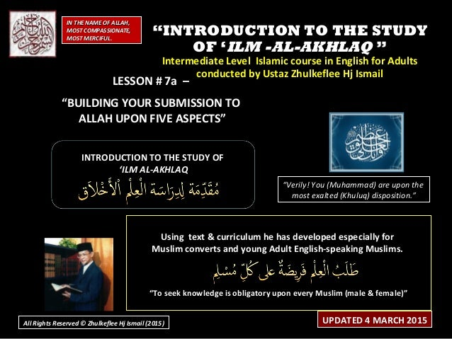 """LESSON # 7a –LESSON # 7a – """"BUILDING YOUR SUBMISSION TO ALLAH UPON FIVE ASPECTS"""" Using text & curriculum he has developed ..."""