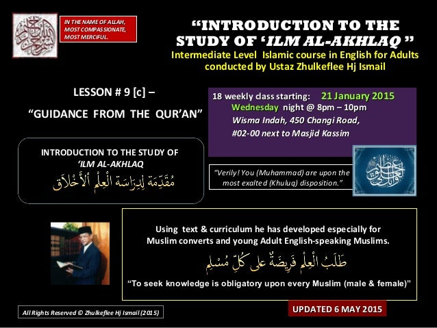 """""""""""INTRODUCTION TO THEINTRODUCTION TO THE STUDY OF 'STUDY OF 'ILM AL-AKHLAQILM AL-AKHLAQ """""""" Intermediate Level Islamic cour..."""