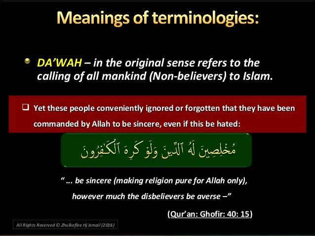 dawah prophetic methodology Prophetic dawah (the fiqh of dawah) manual of da'wah drzakirnaik-forms of dawah divine methodology of dawah importance of giving dawah the obligation of dawah.