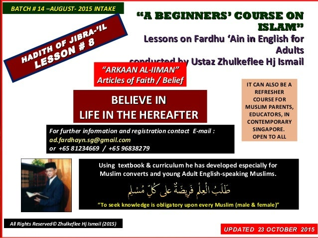 """""""""""A BEGINNERS' COURSE ONA BEGINNERS' COURSE ON ISLAM""""ISLAM"""" Lessons on Fardhu 'Ain in English forLessons on Fardhu 'Ain in..."""
