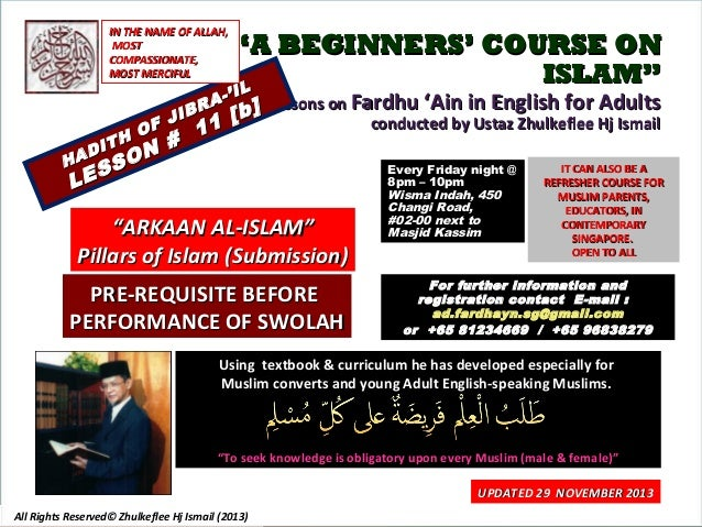"""IN THE NAME OF ALLAH, MOST COMPASSIONATE, MOST MERCIFUL  H  IT AD  S LE  N # O  H  S  F J O  A IBR  """"A BEGINNERS' COURSE O..."""