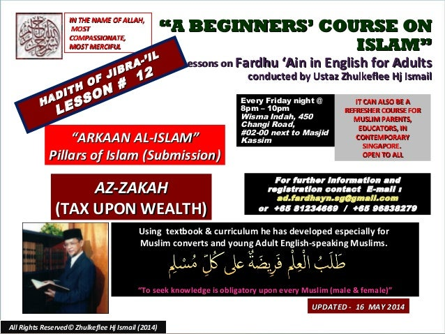 """""""""""A BEGINNERS' COURSE ONA BEGINNERS' COURSE ON ISLAM""""ISLAM"""" Lessons onLessons on Fardhu 'Ain in English for AdultsFardhu '..."""