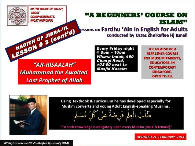 "IN THE NAME OF ALLAH, MOST COMPASSIONATE, MOST MERCIFUL  ""A BEGINNERS' COURSE ON ISLAM"" IL Lessons on Fardhu 'Ain in Engli..."