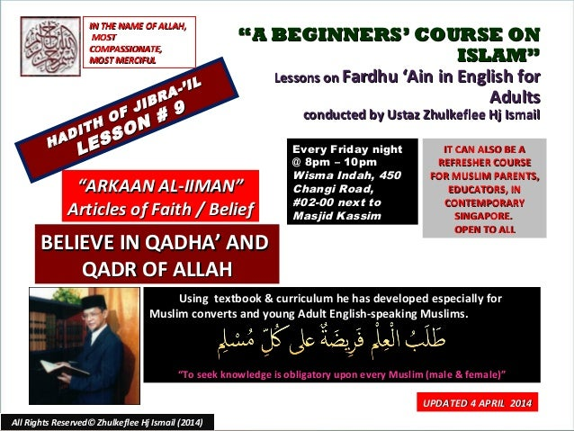 """""""""""A BEGINNERS' COURSE ONA BEGINNERS' COURSE ON ISLAM""""ISLAM"""" Lessons onLessons on Fardhu 'Ain in English forFardhu 'Ain in ..."""
