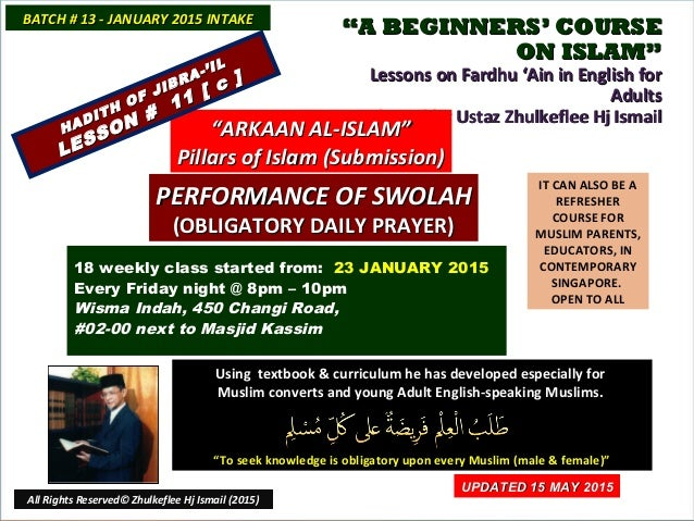 """""""""""A BEGINNERS' COURSEA BEGINNERS' COURSE ON ISLAM""""ON ISLAM"""" Lessons on Fardhu 'Ain in English forLessons on Fardhu 'Ain in..."""