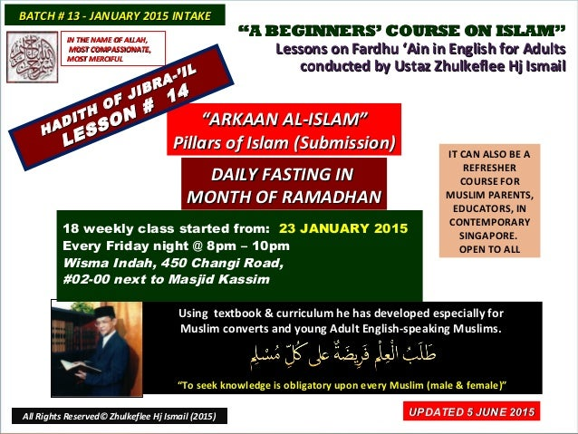"""""A BEGINNERS' COURSE ON ISLAM""A BEGINNERS' COURSE ON ISLAM"" Lessons on Fardhu 'Ain in English for AdultsLessons on Fardhu..."
