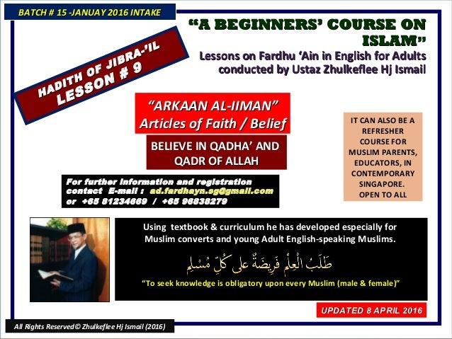 """""""""""A BEGINNERS' COURSE ONA BEGINNERS' COURSE ON ISLAMISLAM"""""""" Lessons on Fardhu 'Ain in English for AdultsLessons on Fardhu ..."""