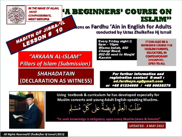"""""A BEGINNERS' COURSE ONA BEGINNERS' COURSE ONISLAM""ISLAM""Lessons onLessons on Fardhu 'Ain in English for AdultsFardhu 'Ai..."