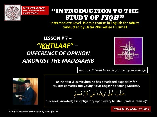 """IN THE NAME OF ALLAH,              MOST COMPASSIONATE,              MOST MERCIFUL.              """"INTRODUCTION TO THE      ..."""