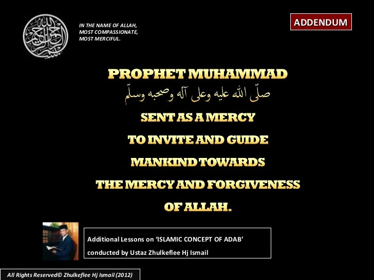 IN THE NAME OF ALLAH,                                ADDENDUM                           MOST COMPASSIONATE,               ...