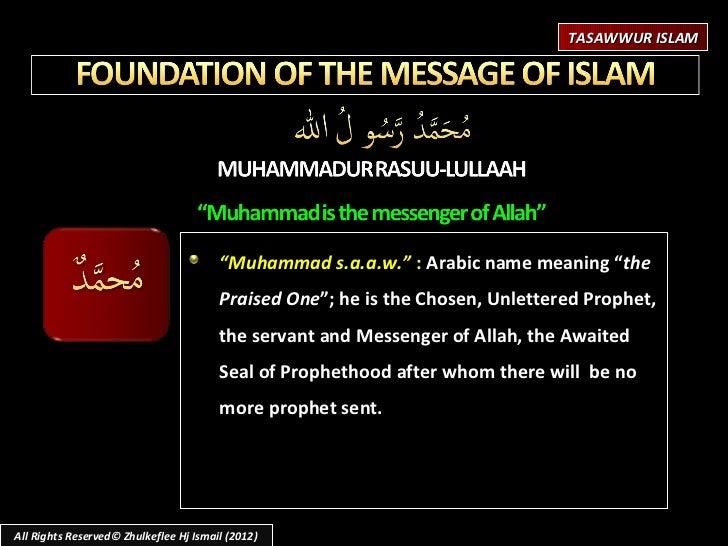 slideshare nusms sept 2012 islam iiman ihsan