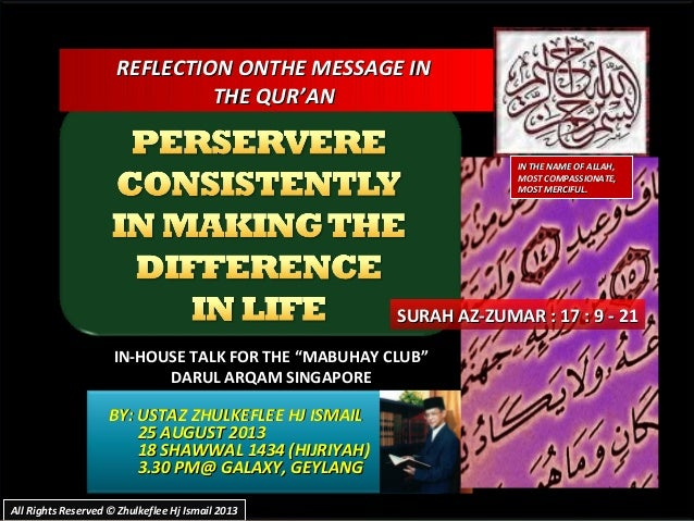 """REFLECTION ONTHE MESSAGE INREFLECTION ONTHE MESSAGE IN THE QUR'ANTHE QUR'AN IN-HOUSE TALK FOR THE """"MABUHAY CLUB""""IN-HOUSE T..."""