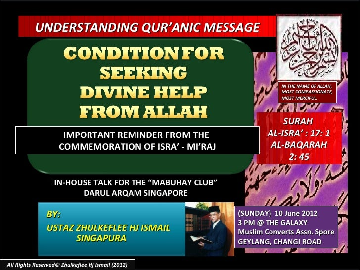 UNDERSTANDING QUR'ANIC MESSAGE                                                                     IN THE NAME OF ALLAH,  ...