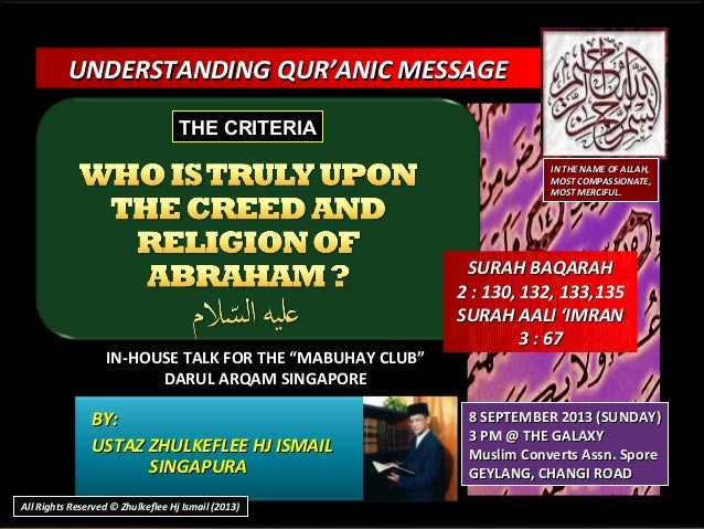 """UNDERSTANDING QUR'ANIC MESSAGEUNDERSTANDING QUR'ANIC MESSAGE IN-HOUSE TALK FOR THE """"MABUHAY CLUB""""IN-HOUSE TALK FOR THE """"MA..."""