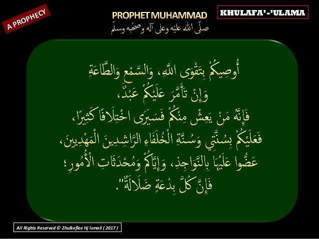 A PROPHECY A PROPHECY KHULAFA'-'ULAMA All Rights Reserved © Zhulkeflee Hj Ismail ( 2017 ))
