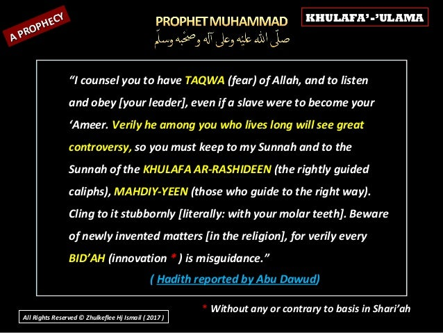 """( Hadith reported by Abu Dawud) A PROPHECY A PROPHECY """"I counsel you to have TAQWA (fear) of Allah, and to listen and obey..."""