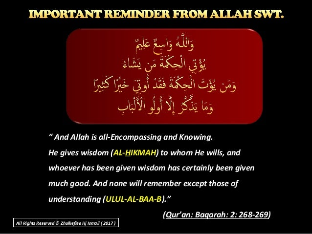 """"""" And Allah is all-Encompassing and Knowing. He gives wisdom (AL-HIKMAH) to whom He wills, and whoever has been given wisd..."""