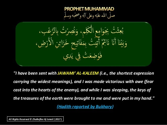 """""""I have been sent with JAWAMI' AL-KALEEM (i.e., the shortest expression carrying the widest meanings), and I was made vict..."""