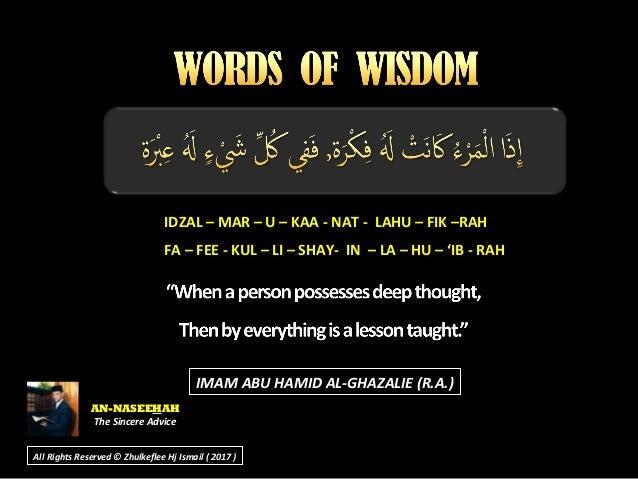 IMAM ABU HAMID AL-GHAZALIE (R.A.) AN-NASEEHAH The Sincere Advice IDZAL – MAR – U – KAA - NAT - LAHU – FIK –RAH FA – FEE - ...