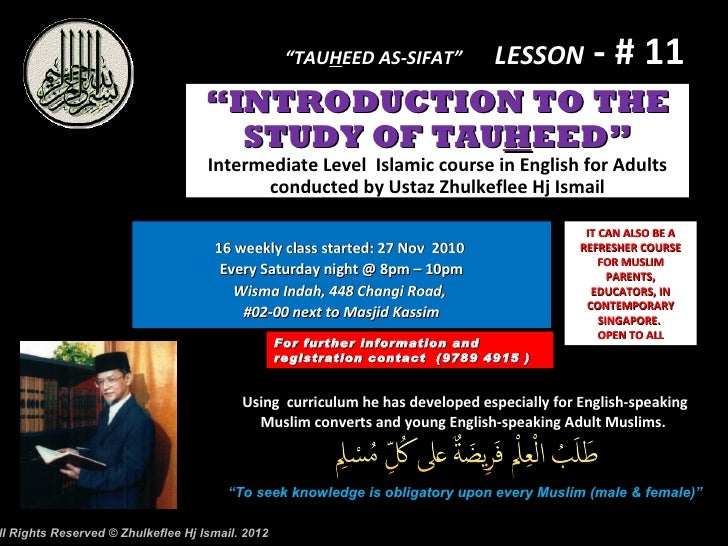 """""""TAUHEED AS-SIFAT""""         LESSON - # 11                                    """"INTRODUCTION TO THE                          ..."""