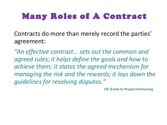 How to write a record contract