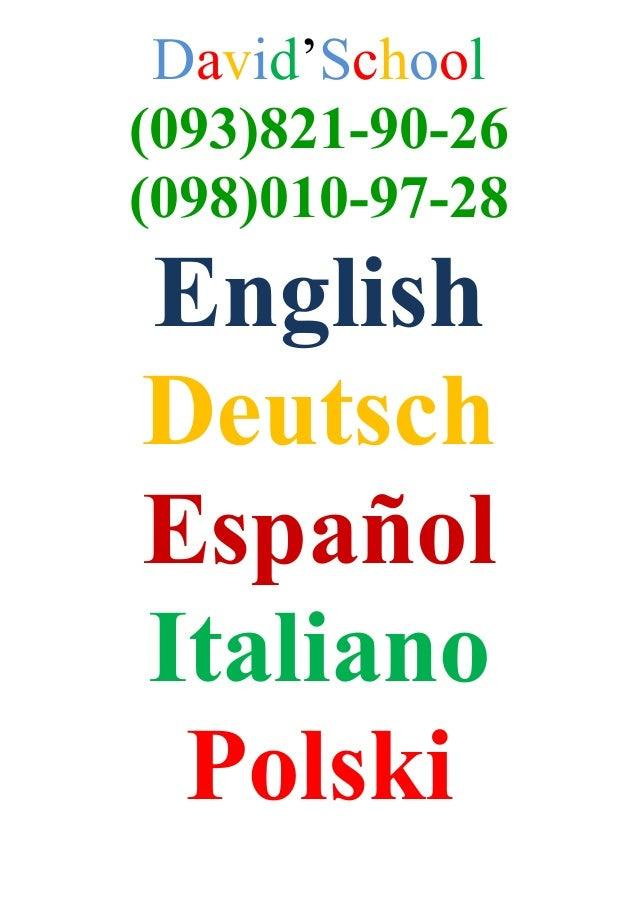 David'School (093)821-90-26 (098)010-97-28 English Deutsch Español Italiano Polski