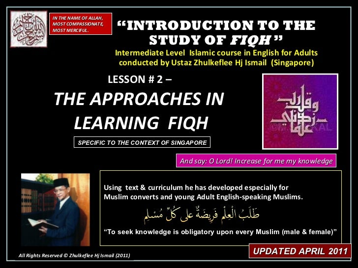 [Slideshare]fiqh course#2-approach2 learning(2011)