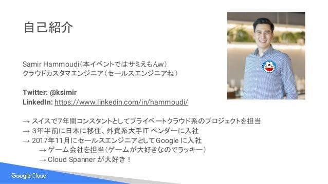 Google Container Engine (GKE) & Kubernetes のアーキテクチャ解説 Slide 2
