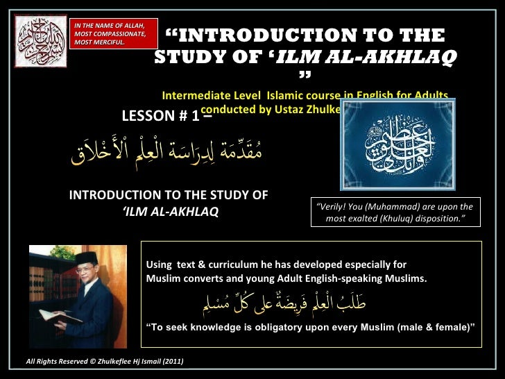 IN THE NAME OF ALLAH, MOST COMPASSIONATE, MOST MERCIFUL. All Rights Reserved © Zhulkeflee Hj Ismail (2011 ) LESSON # 1 –  ...