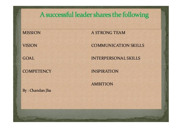 MISSION VISION GOAL MISSION VISION GOAL A STRONG TEAM COMMUNICATION SKILLS INTERPERSONAL SKILLS A STRONG TEAM COMMUNICATIO...