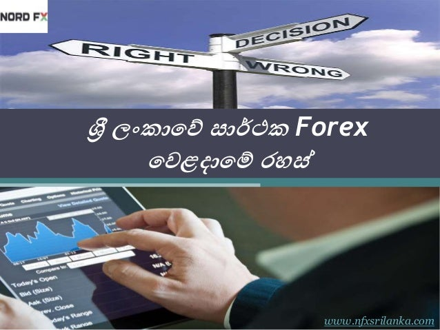 Forex jobs in sri lanka