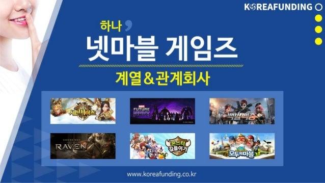 Slideshowforupload koreafunding Slide 2