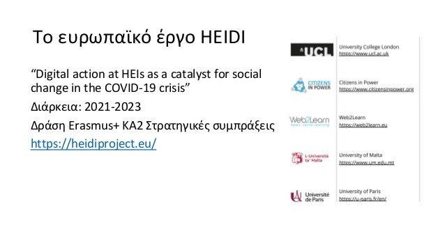 Digital activism at Greek Universities during the pandemic Slide 2