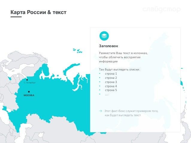 Оператор связи МТС  Сотовая связь телевидение и интернет