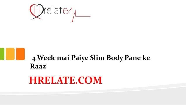 janiye slim body tips in hindi aur rahiye fit