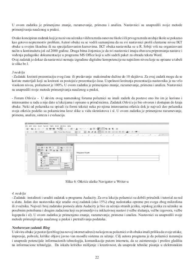 mcdonaldization internetsko druženje