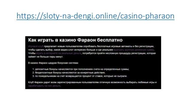 Online casino за рубли i казино голд