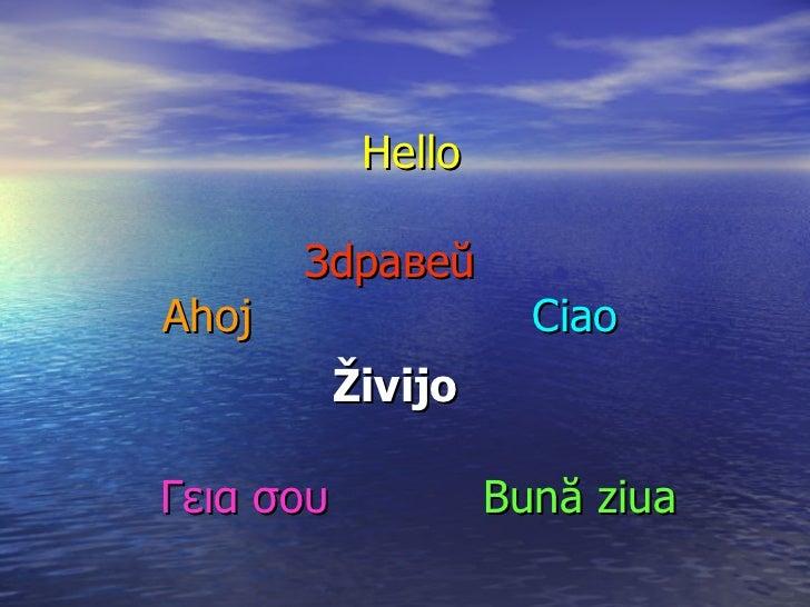 Slovenian language lesson