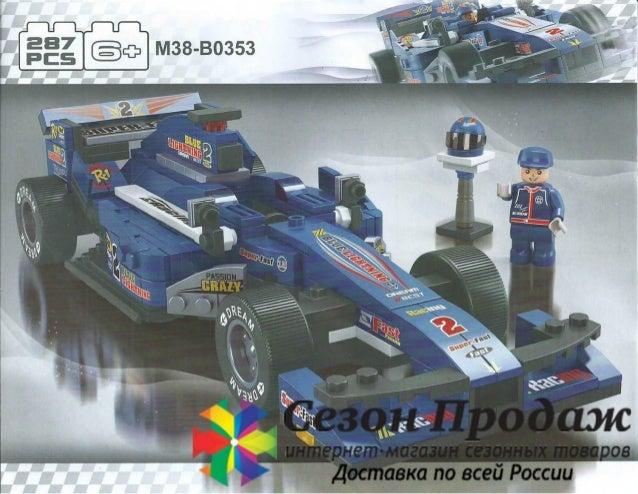 Sluban M38 B0353 Formula 1 277 Detalej Konstruktor Sluban Lego Sov