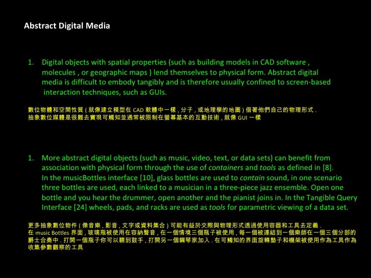 Abstract Digital Media <ul><li>Digital objects with spatial properties (such as building models in CAD software ,  </li></...