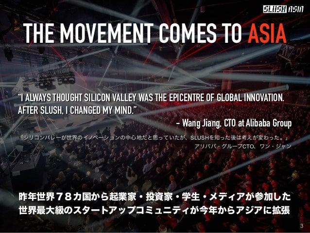 Slush Asia Slide 3