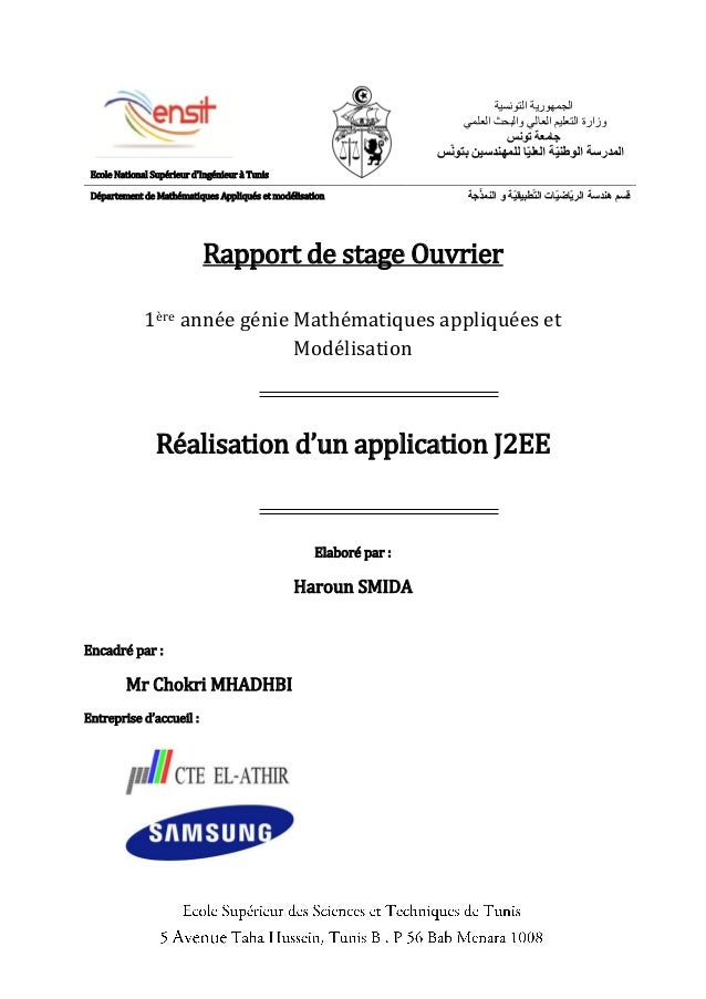 rapport stage ouvrier - application j2ee
