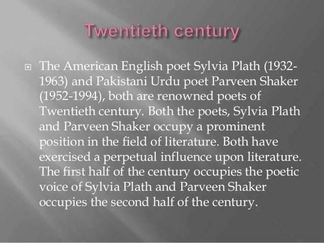 References to the holocaust in the poetry of sylvia plath