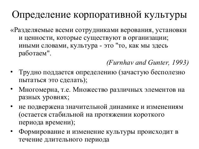 download русские писатели xx века от бунина до шукшина учебное пособие