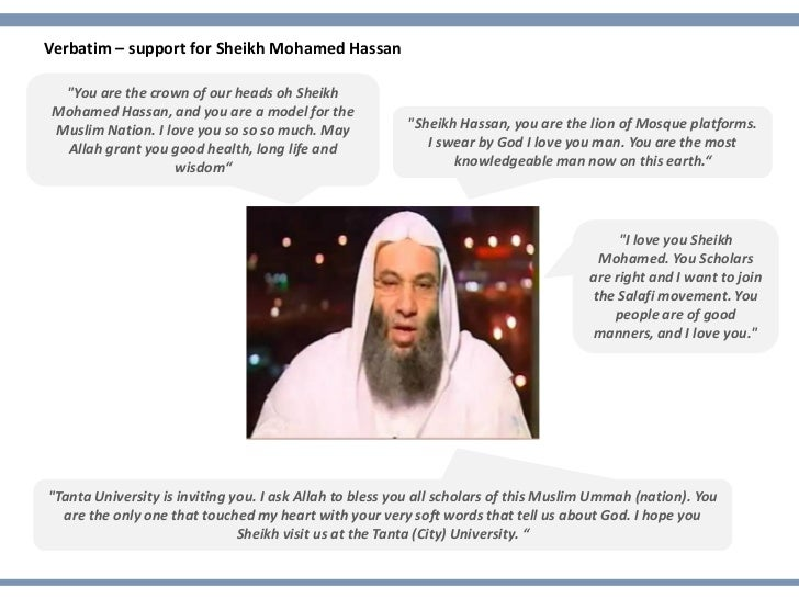 """Verbatim – support for Sheikh Mohamed Hassan """"You are the crown of our heads oh SheikhMohamed Hassan, and you are a model ..."""