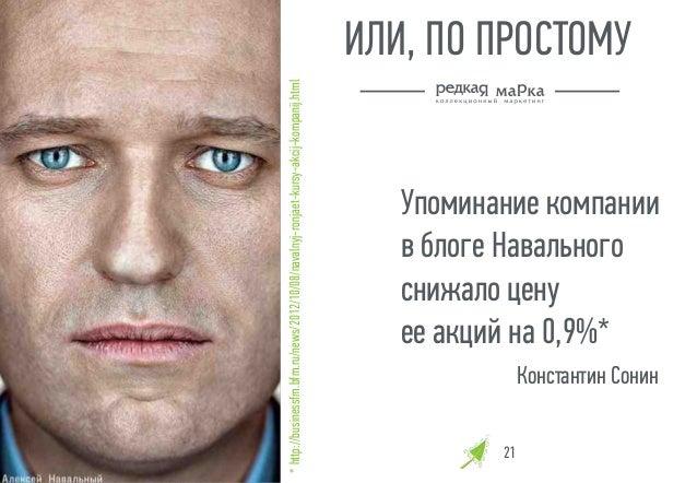 РАБОТА С РЕПУТАЦИЕЙ 22
